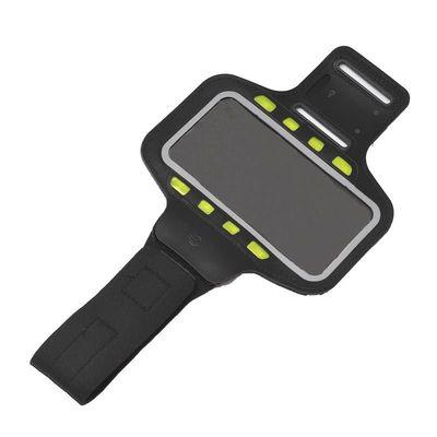 LED发光运动手机臂包 户外跑步手机包安全夜跑手机臂带袋带灯