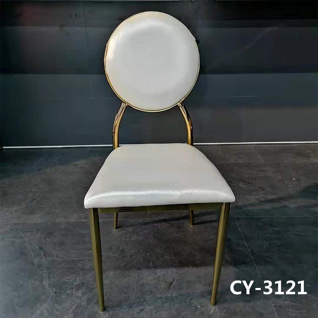 吕字家具厂家直销欧式不锈钢酒店椅子餐椅简欧时尚家用饭桌椅酒店咖啡厅休闲洽谈餐椅凳子