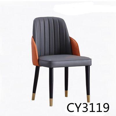 吕字家具-厂家直销现代轻奢酒店椅子家用餐椅实木办公电脑椅子休闲椅