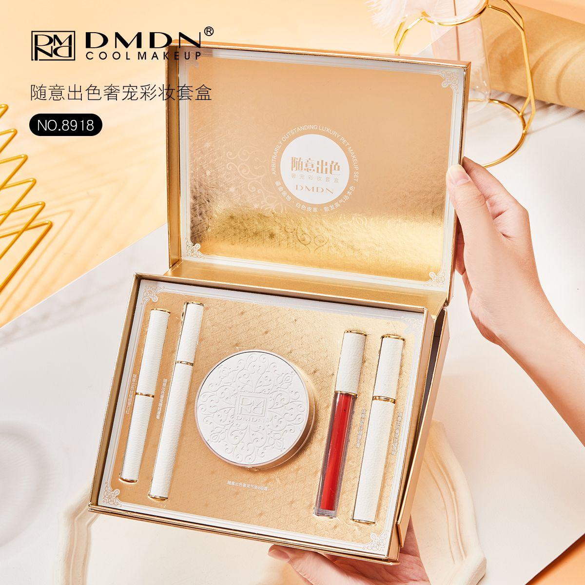 DMDN随意出色彩妆套盒彩妆唇釉口红睫毛膏眼线笔气垫BB礼盒装批发