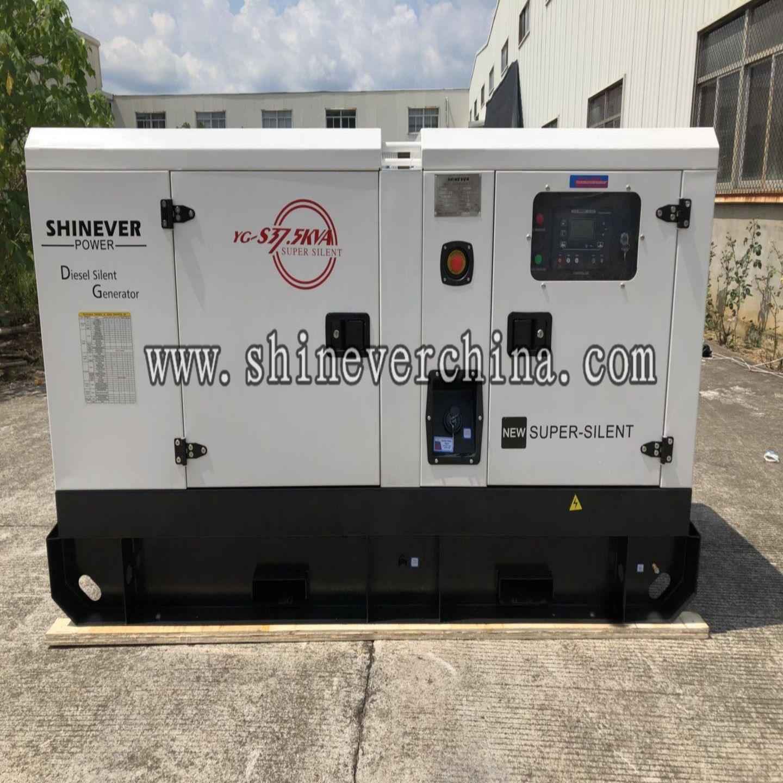 柴油静音款发电机组20-1000kva