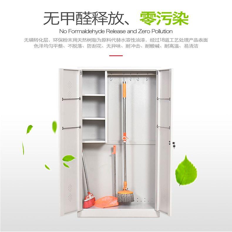 锈钢整理家用清洗多功能清洁柜子双门储物柜保洁工具柜商用大容