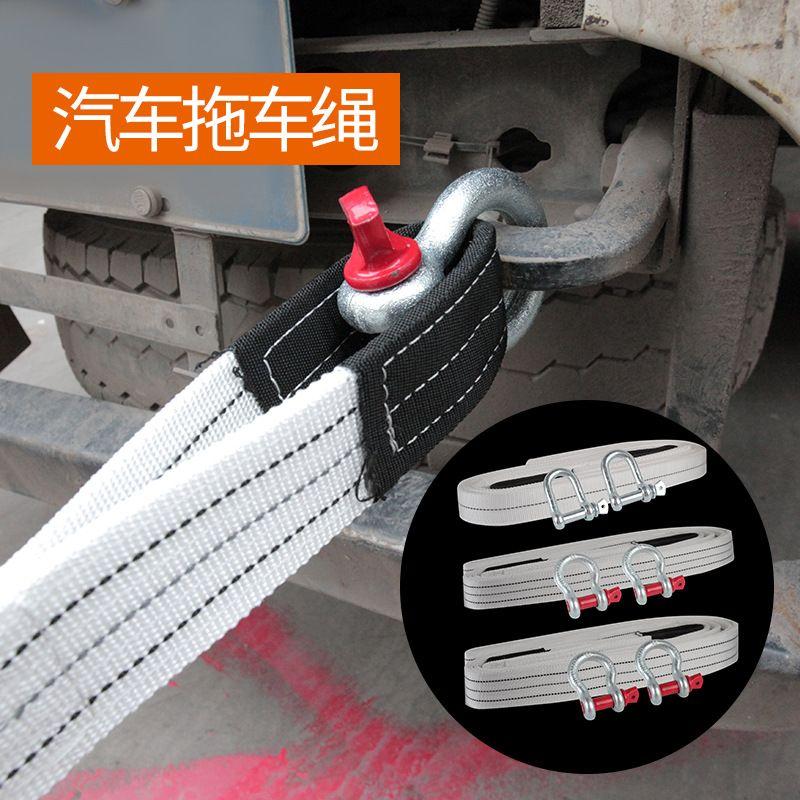 汽车拖车绳U型钩 车载应急拖车绳 高强度6吨车用拉车绳