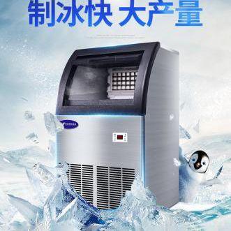 银都 商用制冰机冰块机奶茶店家用小型方冰机器酒吧KTV冰块制作机
