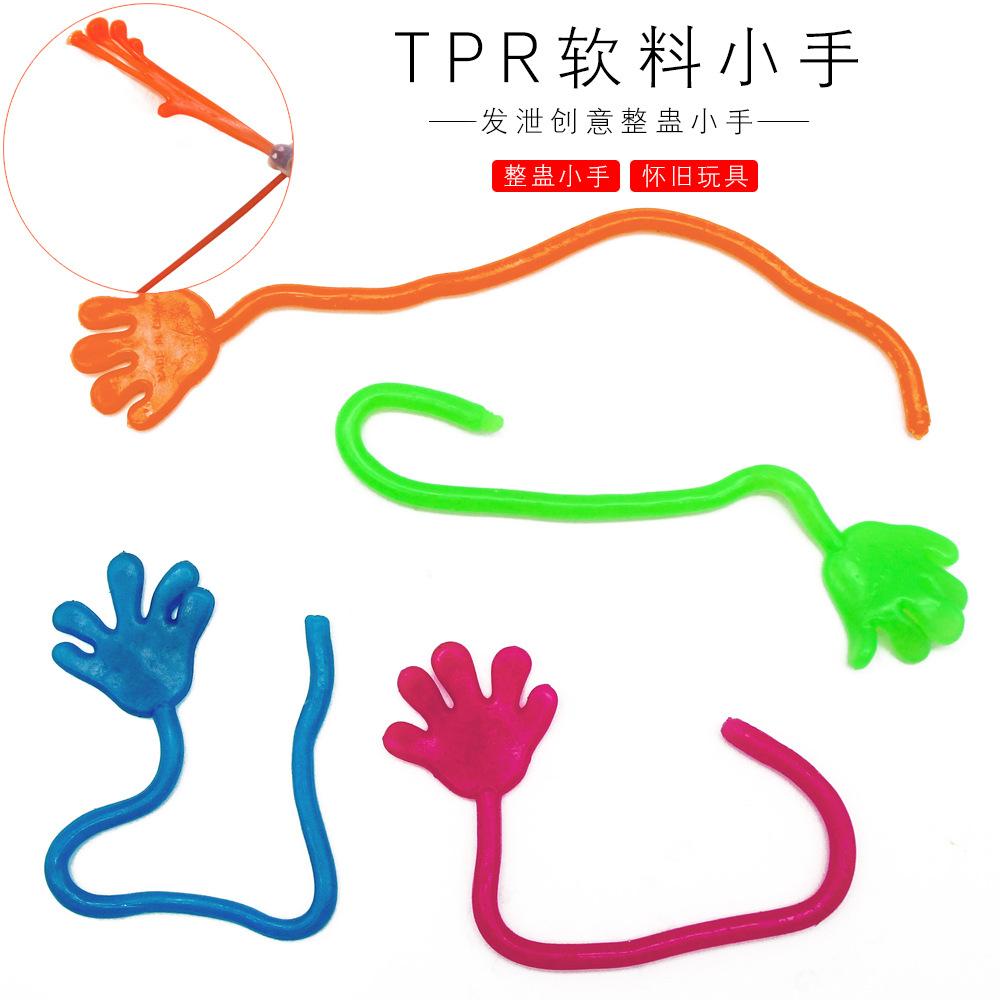 厂家直销粘粘爬墙小手掌  弹力伸缩手掌TPR黏人软料小手扭蛋机