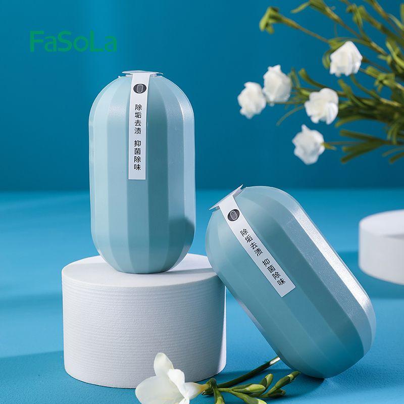 洁厕灵清香型去异味自动蓝泡泡马桶水箱清洁剂除垢洗厕所除臭神器