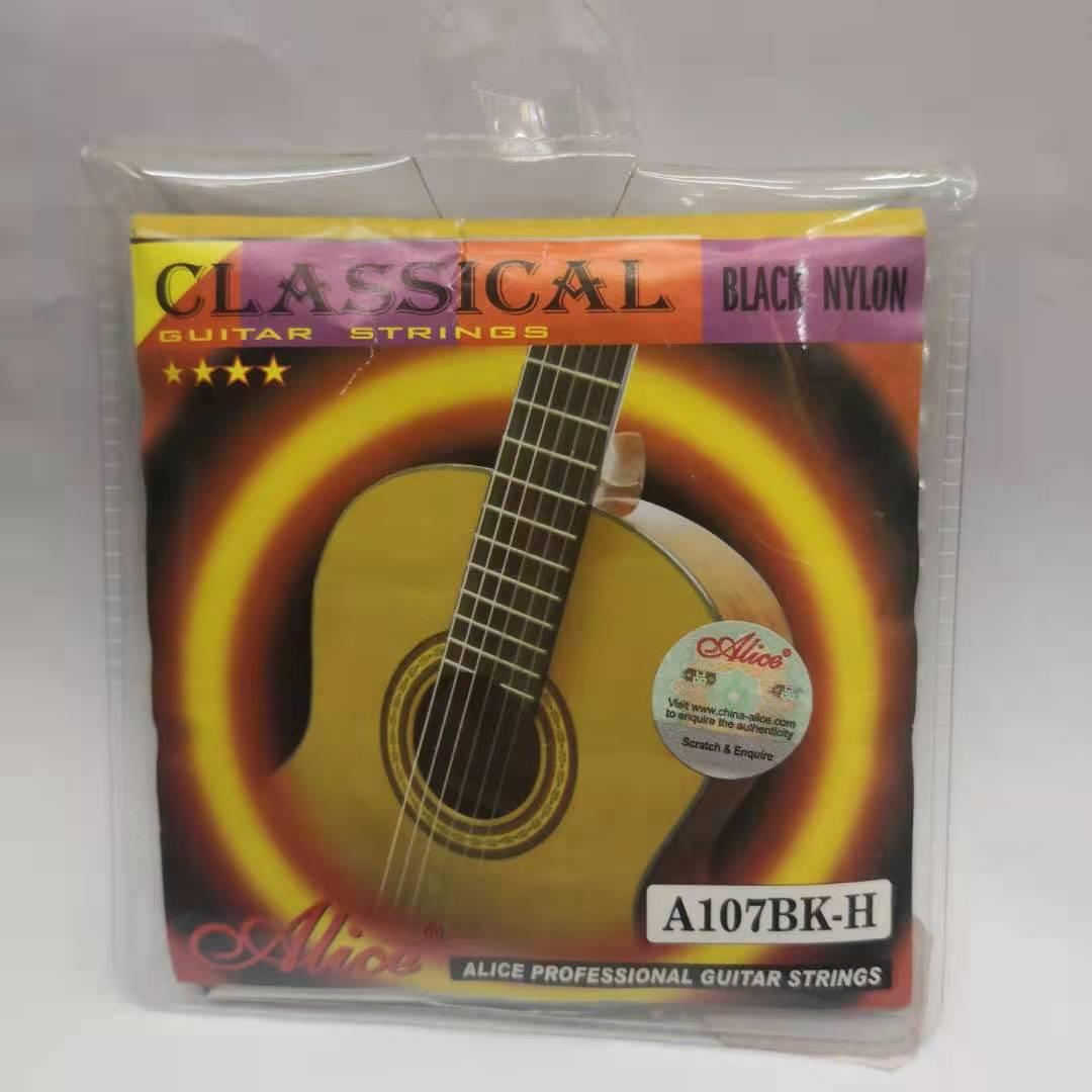 爱丽丝吉他弦 A107BK-H ALICE 黑色尼龙 古典吉他弦 吉他琴
