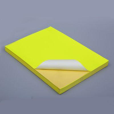 A4荧光黄色不干胶 彩色 亮色