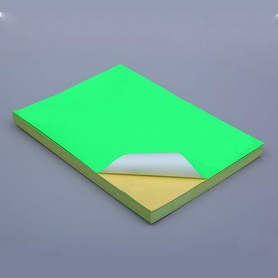 A4荧光绿色不干胶21*297mm 亮色A4标签