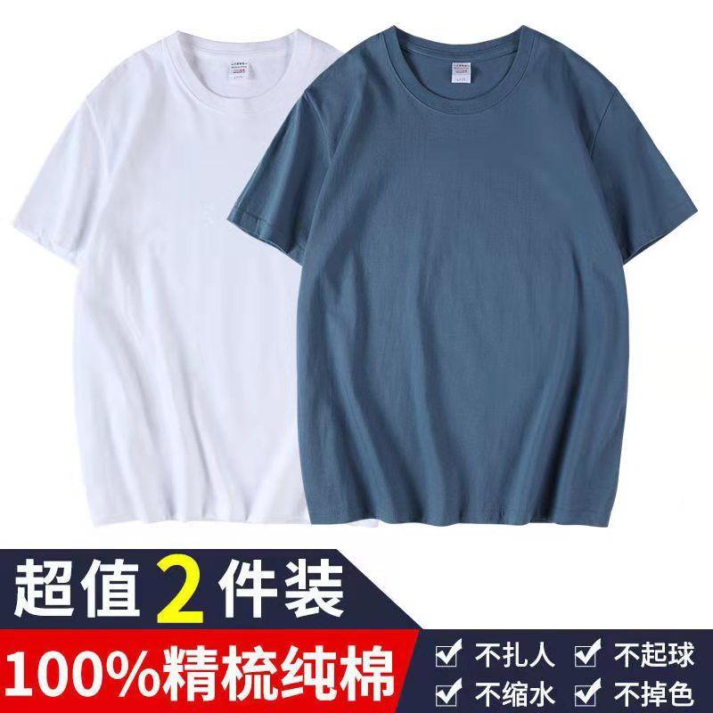 纯棉300g重磅t恤美式纯色男女不透夏季新款ins打底衫宽松简约短袖.4