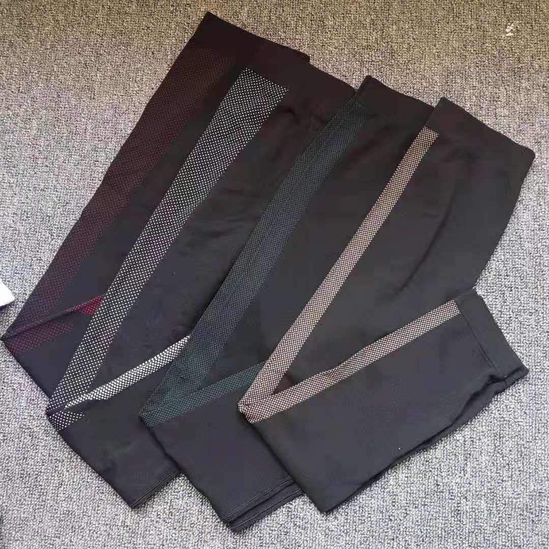 2021外贸尾货日单女士健身裤紧身裤