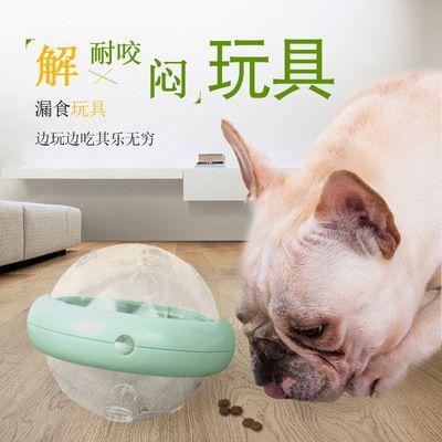 宠物用品厂家批发 狗狗玩具互动漏食玩具 塑料UFO球形漏食狗玩具