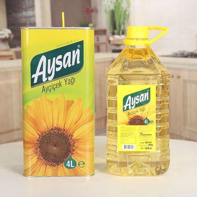 土耳其爱太阳进口食用油4L装葵花籽油家用烹饪炒菜桶装听装