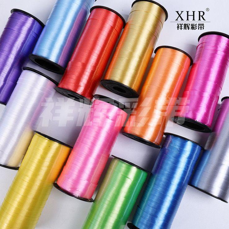 素色彩带5MM*100码,长轴,气球绳,扎带,婚庆装饰