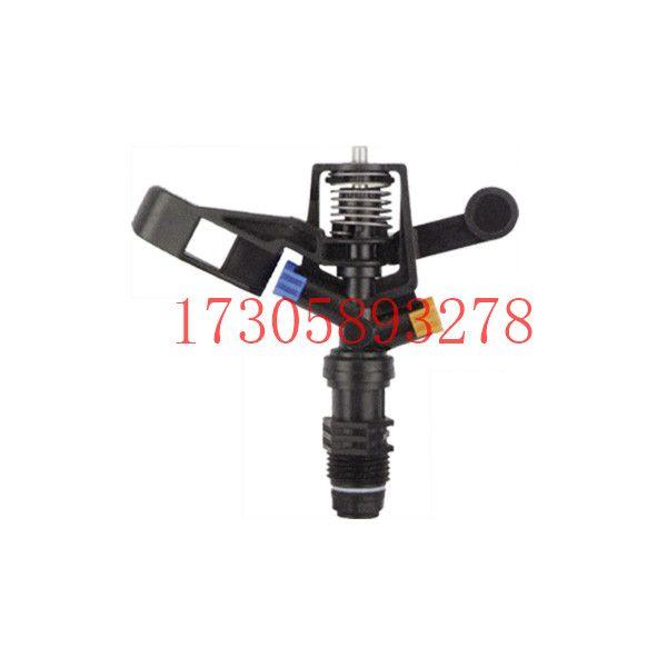 YBPT-04  1/2寸 外丝(外螺纹)摇臂喷头 喷嘴 接头
