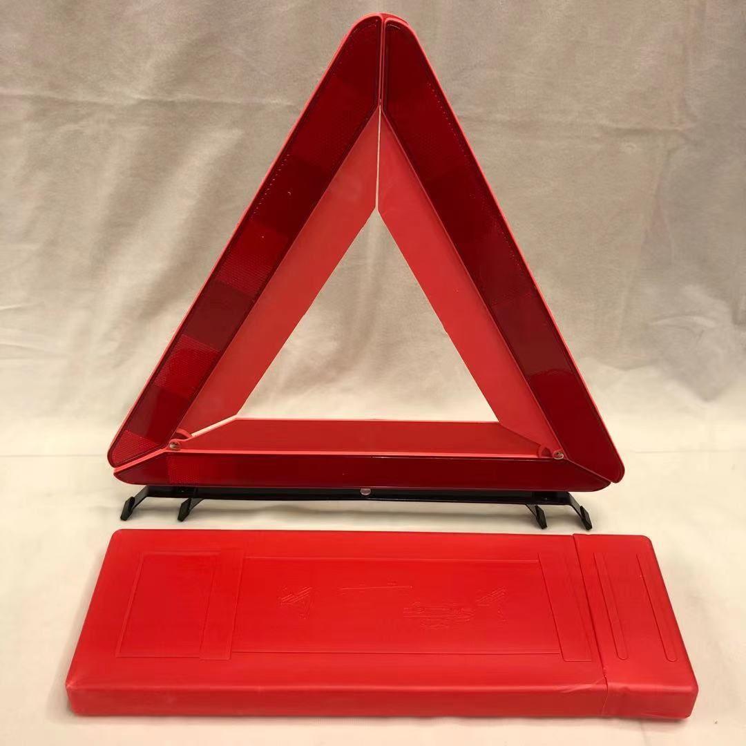 汽车三角警示牌安全告示牌10E三角架国标三角牌