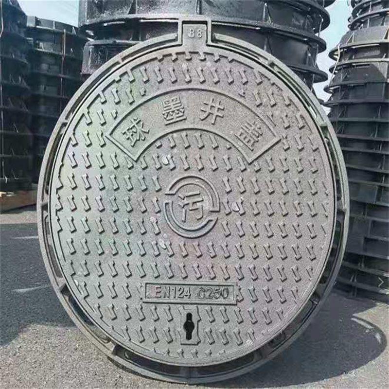 井盖球墨铸铁树脂窨井盖