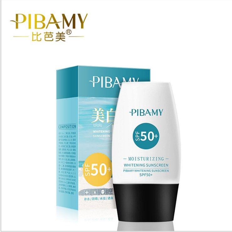比芭美双重修护防晒霜SPF50+防紫外线清爽不油腻全身防晒30ml