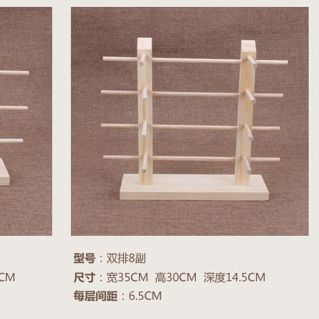 批发实木太阳镜展示架原木眼镜架子展示道具木质墨镜展示架6