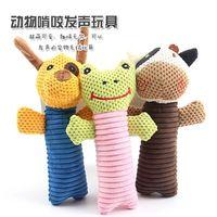 玉米绒木偶宠物耐咬发声玩具 狗狗毛绒玩具