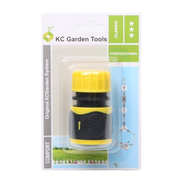 园林工具花园水枪水管接头水枪套装121