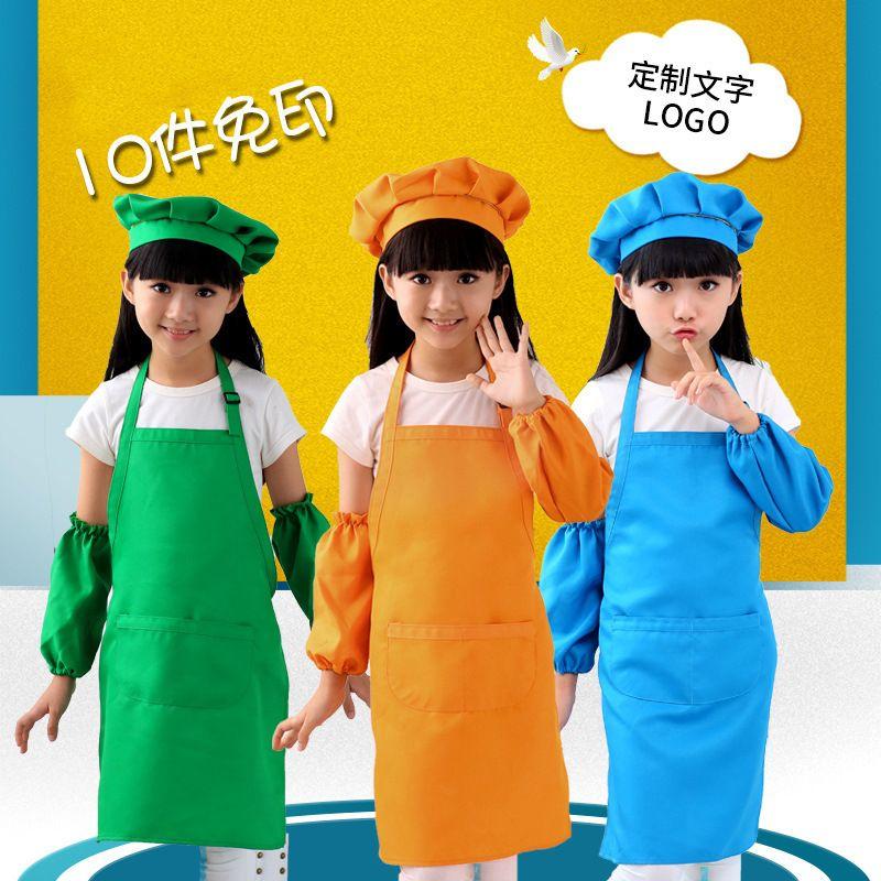 儿童围裙画画衣广告围裙美术幼儿园印字围裙定制logo罩衣定做diy