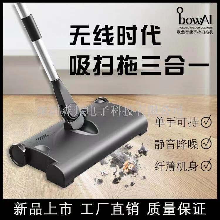家用智能扫地吸拖三合一720°旋转大吸力低噪音防跌落手推式扫地机