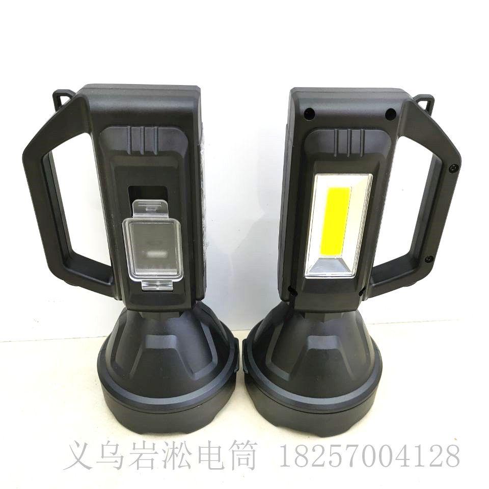 手提探照灯USB充电强光手电筒