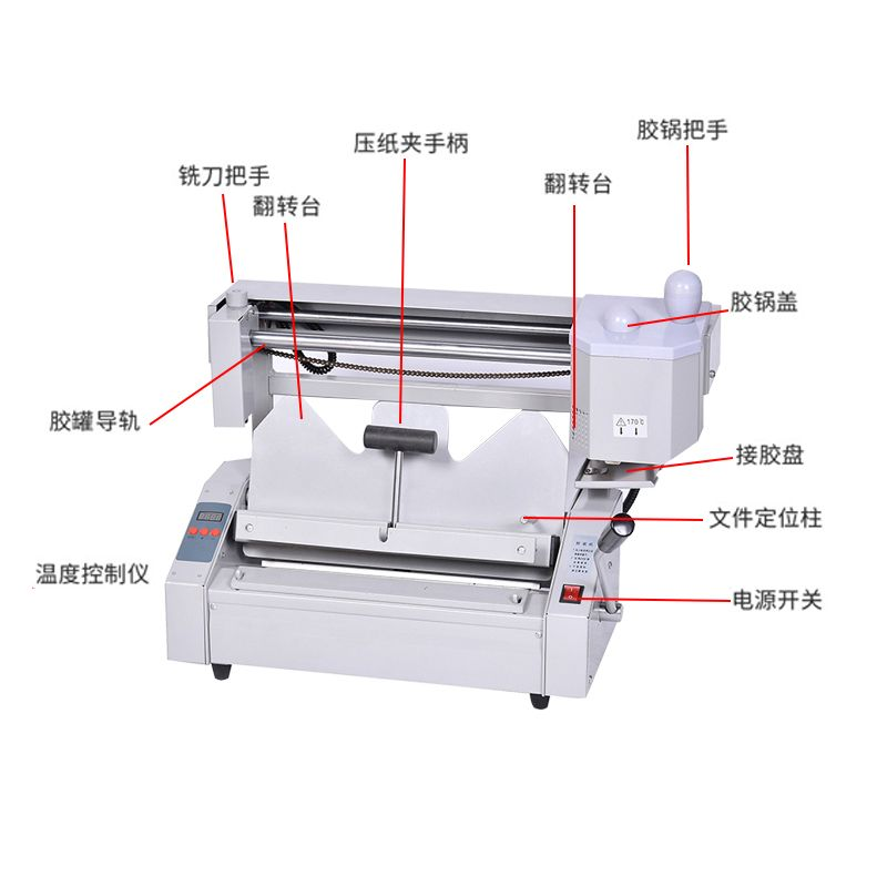 胶装机批发 手动桌面无线小型台式标书装订机热熔胶订机