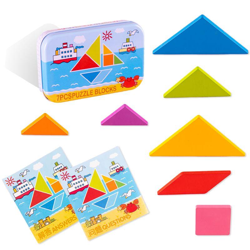 木制玩具 益智拼图  趣味性强 色彩丰富智力早教拼图 亲子游戏 逻辑思维  铁盒七巧板拼图玩具