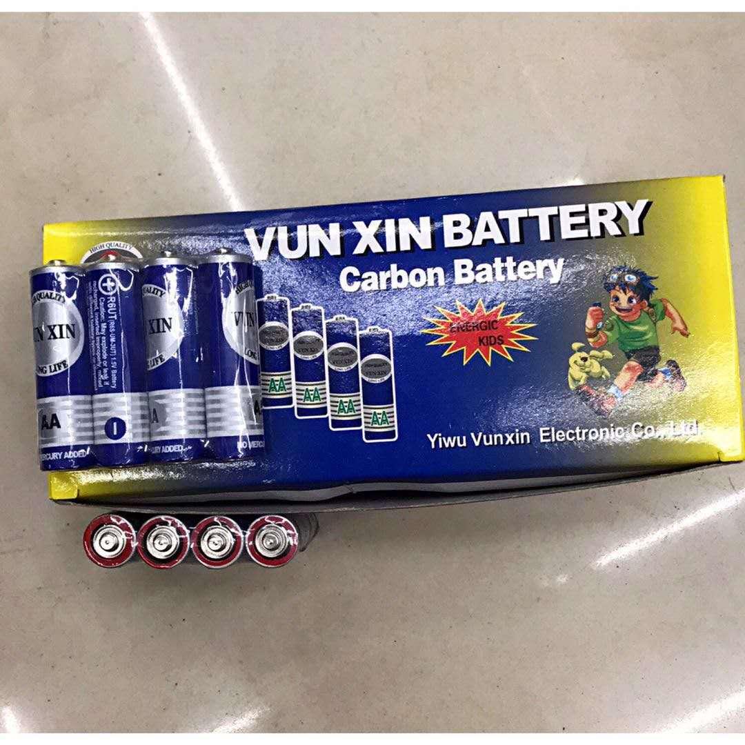 五号电池AA