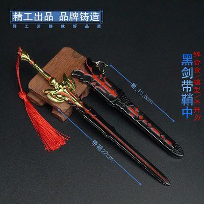 22厘米黑剑带鞘锌合金玩具不可开锋