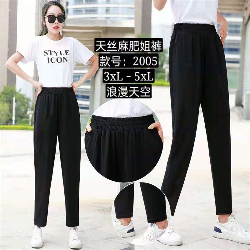 时尚潮流百搭休闲裤黑色棉绸舒适透气短裤打底裤流行100