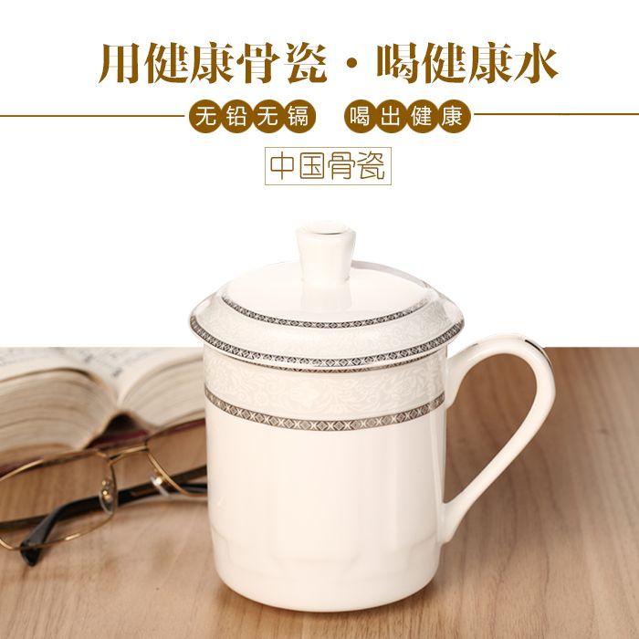 陶瓷盖杯会议杯办公中式杯子家用礼品陶瓷杯骨瓷带盖杯子浪漫花藤中式家用会议专用杯子