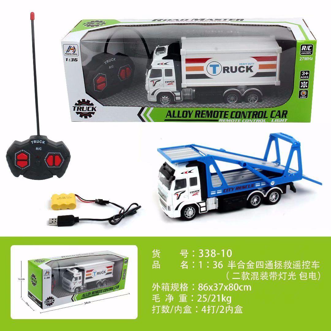 四通遥控工程车 USB充电款儿童玩具车08