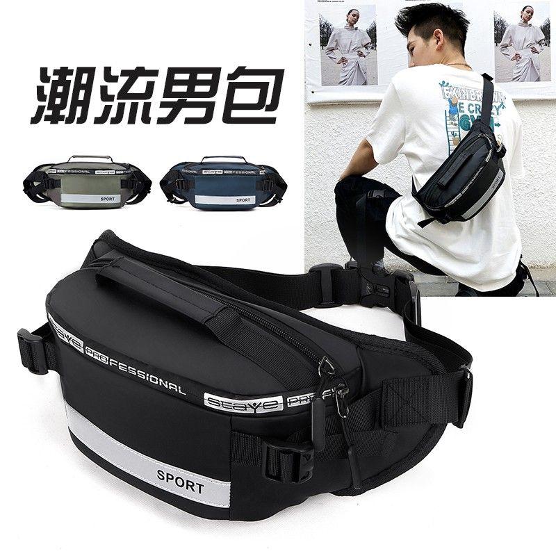 跨境时尚潮流腰包运动防水斜挎包户外男士胸包多功能手机包