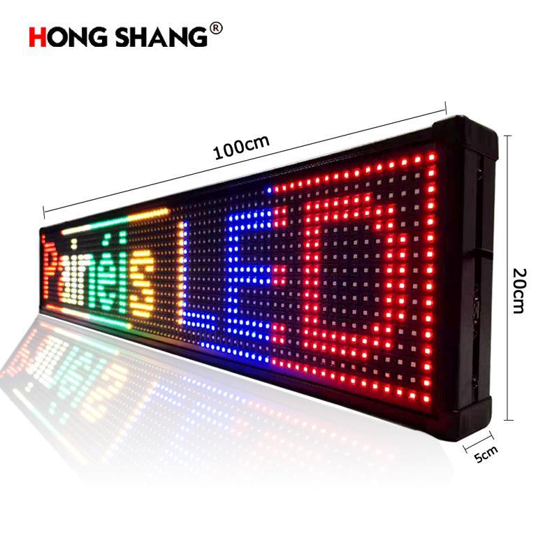 100*20cm混色led显示屏广告牌屏幕
