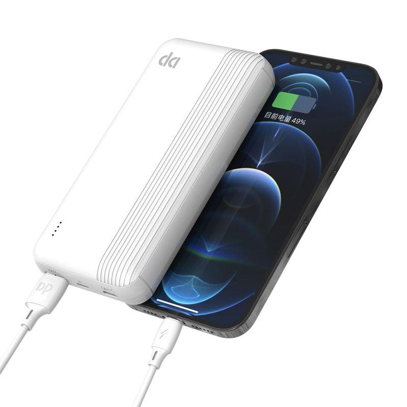 DP久量数码产品充电宝