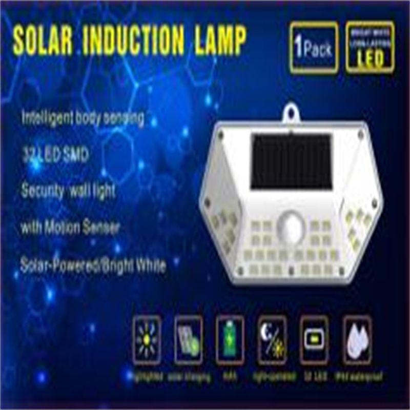 KS-001太阳能感应应急灯