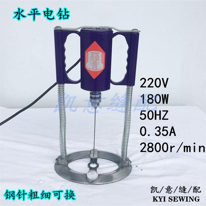 水平不加热电钻 捷冠钻孔工具定位电钻 服装布料裁剪打孔机