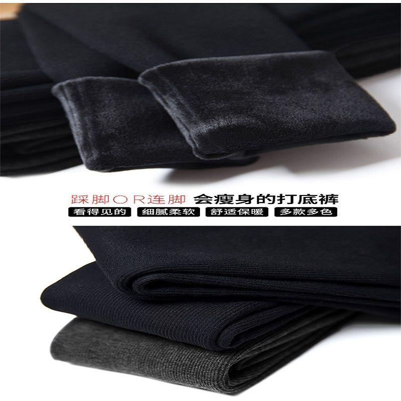 韩式宽松八分打底裤女外穿春夏季薄款黑色高腰裤44