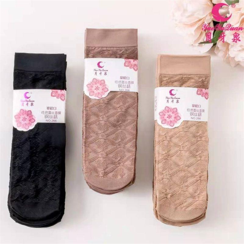 圣得宝袜业有限公司厂家直销爆款热卖款女袜潮袜夏袜女34