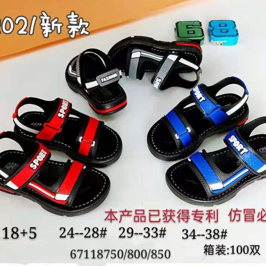 儿童家居凉鞋防滑透气戏水凉鞋