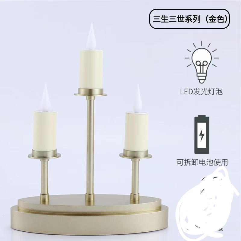 超级逼真3头欧式LED电子工艺蜡烛