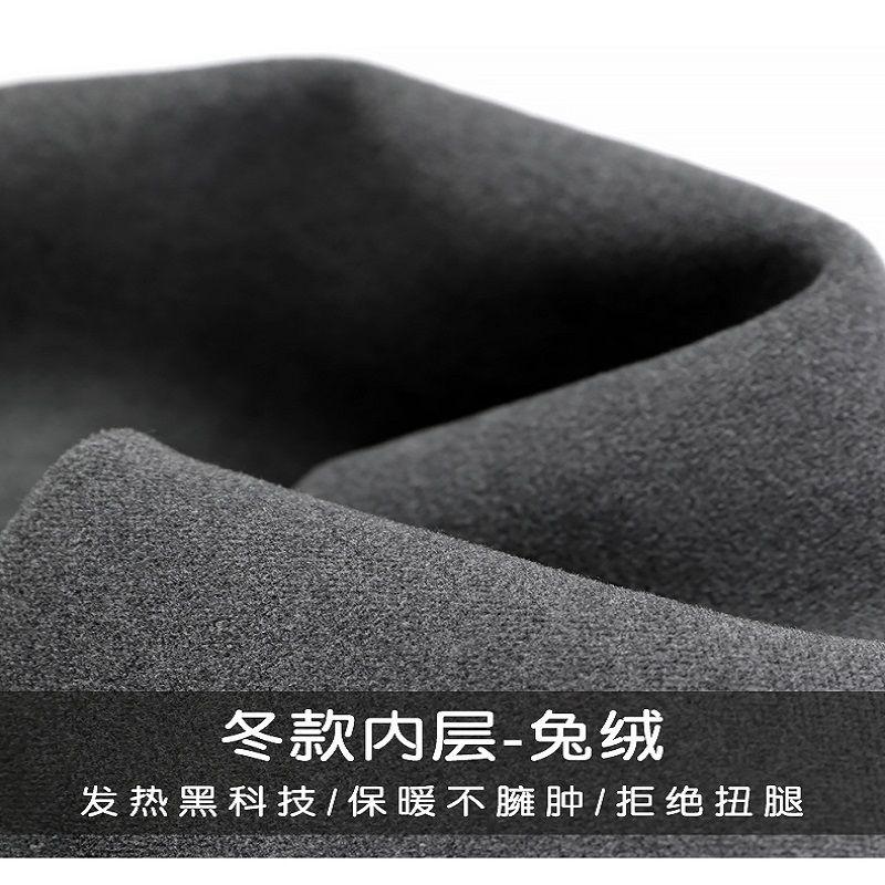 韩式宽松八分打底裤女外穿春夏季薄款黑色高腰裤21
