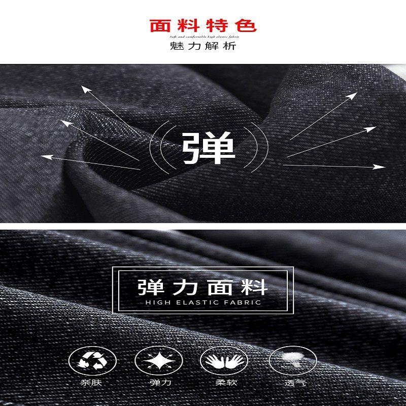 韩式宽松八分打底裤女外穿春夏季薄款黑色高腰裤4