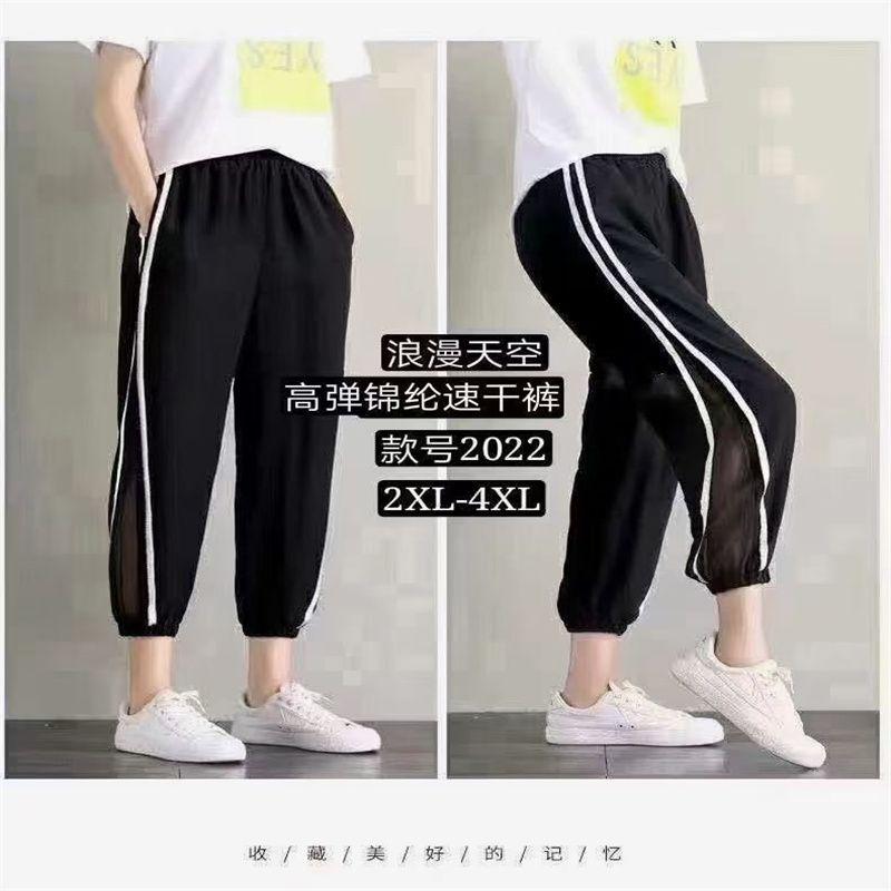 时尚潮流百搭休闲裤黑色棉绸舒适透气短裤打底裤流行20