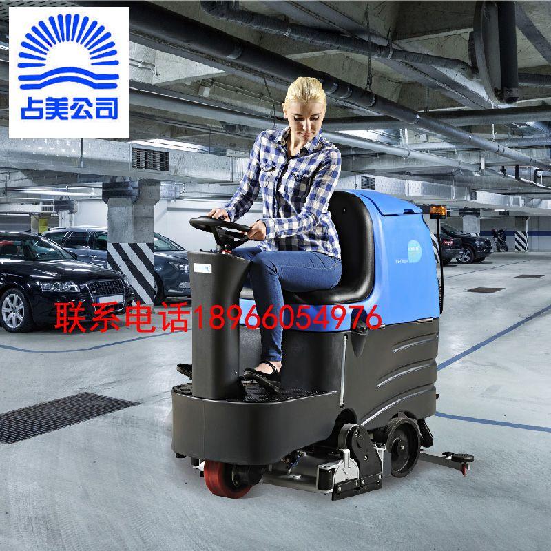 容恩洗扫一体机R-QQR|容恩扫洗一体机|驾驶式洗扫一体机|洗扫一体机价格|扫洗一体机