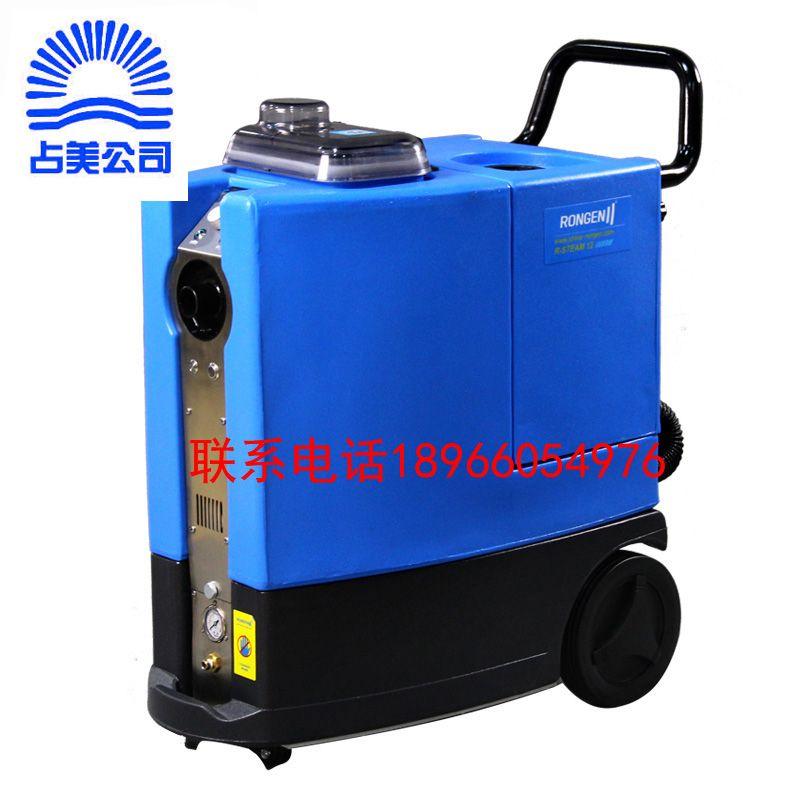 高温高压蒸汽清洗机器R-STEAM12汽车美容蒸汽清洗清洁洗车机