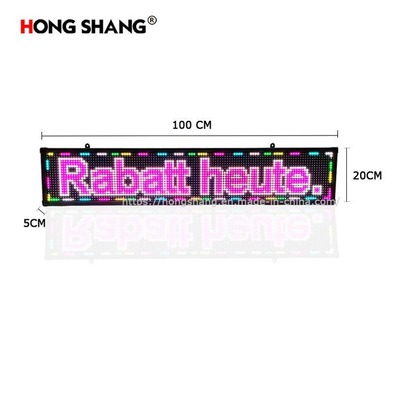 LED显示屏广告屏户外防水彩色门头屏滚动字幕室内走字屏led广告牌